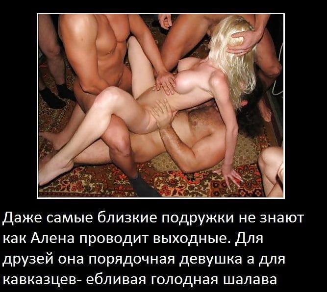 Порно Кавказцы Трахают Шлюх
