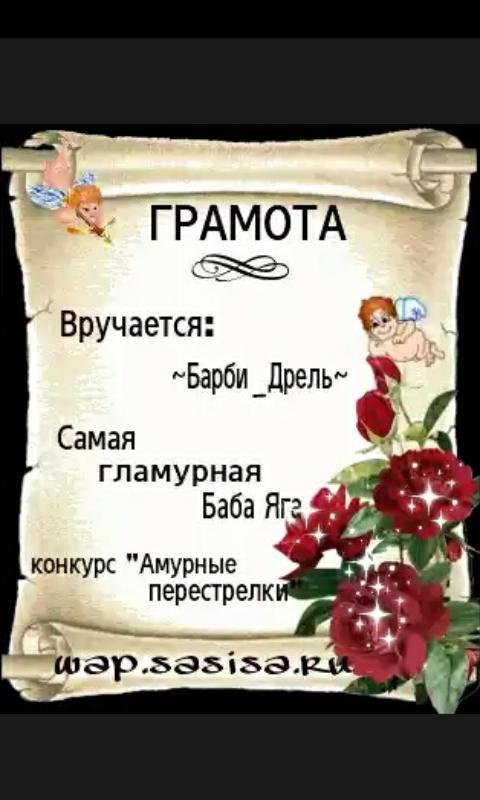 Гдз Сасиса